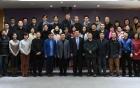 2020年度西部妇幼医学研究院实验室科研工作考核汇报会 暨教育部重点实验室/四川省重点实验室学术年会顺利召开